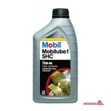 Mobilube 1 SHC 75W-90 1L